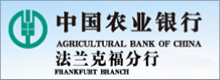 Agricultural Bank of China Frankfurt Branch